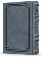Artscroll Tehillim Hebrew English Full Size Signature Leather Collection Blue Lagoon