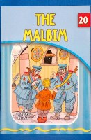 The Malbim [Paperback]