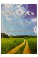 Tiv HaShidduchim [Hardcover]