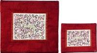 Yair Emanuel Embroidered Tallit & Tefillin Bag Set Pomegranates White on Maroon