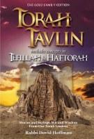 Torah Tavlin Volume 3 [Hardcover]