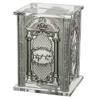 Crystal Tzedakah Box Shaar Blat Designed Plates Crushed Glass Filled Stems 5""