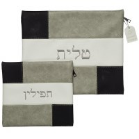 Tallis and Tefillin Bag Set Faux Leather Black, White and Grey Patchwork Design