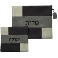 Tallis and Tefillin Bag Set Faux Leather 3 Tone Grey Patchwork Design