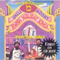 Uncle Moishy Jewish Holiday Songs DVD