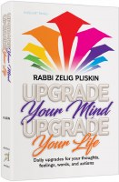 Upgrade Your Mind Upgrade Your Life [Hardcover]