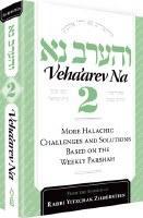 Veha'arev Na 2 [Hardcover]