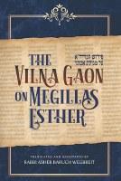 The Vilna Gaon on Megillas Esther [Hardcover]