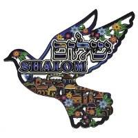 "Wooden Wall Hanging Hebrew Shalom Bird Design 11"""