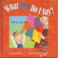 What Else Do I Say [Hardcover]