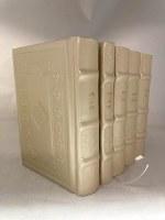 Machzor Avodas Hashem 5 Volume Slipcased Set White Leather Edut Mizrach