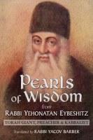 Pearls of Wisdom from Rabbi Yehonatan Eybeshitz [Paperback]