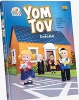 Yom Tov with the Kinder Velt English Story Book [Hardcover]