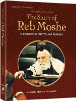 The Story of Reb Moshe [Hardcover]
