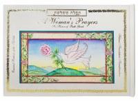 A Woman's Prayers Edut Mizrach [Hardcover]
