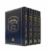 Shulchan Aruch HaRav Shneiur Zalman Oz Vehadar 4 Volume Set Small Size [Hardcover]