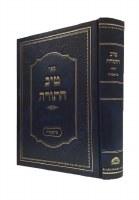 Tiv HaTorah on Beraishis [Hardcover]