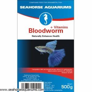 SA Bloodworms +Vitamins 500g