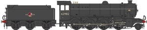 Heljan OO 3923 Class O2 Tango BR 63982 Late Crest with Flush Tender