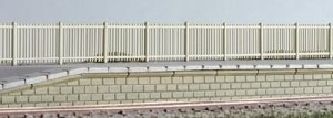 Ratio OO 432 SR Precast Concrete Pale Fencing
