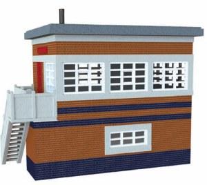 Ratio OO 554 Wartime ARP Flat Roof Signal Box