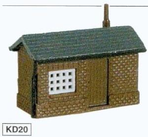 Kestrel N GMKD20 Coal Office