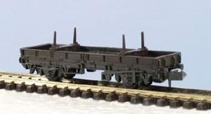 Peco N KNR-4 Open Wagon Bolster