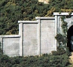Woodland Scenics HO WC1258 HO Scale Retain Wall Concrete (x3)