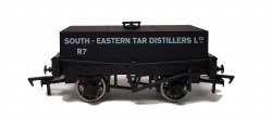 Rectangular Tank S E Tar Distillers R7
