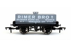 Rectangular Tank Rimer Bros 7