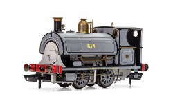 Peckett 614, Centenary Year Limited Edition - 2016