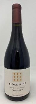 Block Nine 2020 Caidens Vineyard Pinot Noir