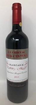 La Croix de Boyd Cantenac 2015 Bordeaux