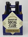 Boulevard Brewing Co. Manhattan Social Club, Limited Release Seasonal