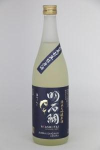 Akashi Tai Junmai Daiginjo Genshu (720ML)