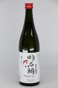 Akashi Tai Tokubetsu Honjozo Sake (720ML)