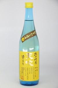 Amabuki Junmai Ginjo Himawari Sake (720ML)