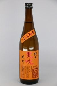 Amabuki Yamahai Junmai Omachi Sake (720ML)