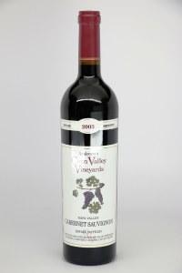 Andersons Conn Valley Vineyards Etate Cabernet Sauvignon Reserve 2003