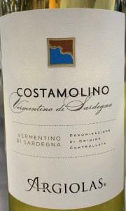 Argiolas Costamolino Vermentino di Sardegna 2020 (750ML)