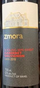 Ben Ami Zmora Cabernet Sauvignon Israel Kosher Semi-Sweet 2019