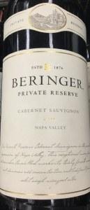 Beringer Private Reserve Cabernet Sauvignon Napa Valley 2011 - 91pts WA  (750ML)