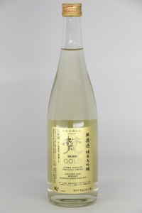 "Born ""Gold"" Junmai Daiginjo Specially Limited (.720L)"