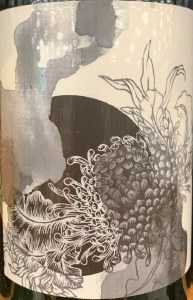 Brooklyn Cider House Solstice Hard Cider (750ML)