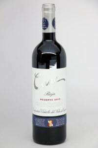 CVNE 'Cune' Reserva Rioja 2015 (750ml)