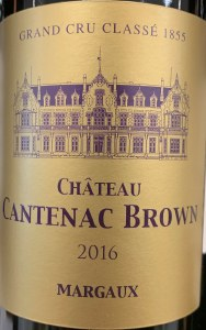 Chateau Cantenac Brown Margaux 2016 (750ML)