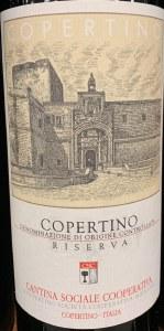 Cupertinum Cantina Sociale Cooperativa di Copertino Rosso Riserva 2011 (750ML)