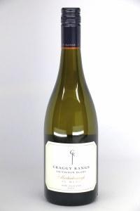 Craggy Range Te Muna Road Sauvignon Blanc Martinborough 2020