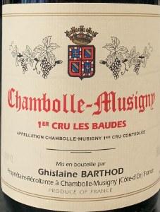 Ghislaine Barthod Chambolle-Musigny 1er Cru 'Les Baudes' 2011 (750ml)
