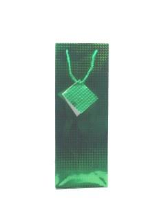 Gift Bag 1 Bottle Holographic Green